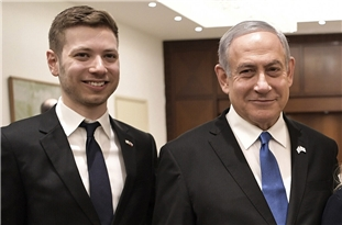 Netanyahu's Son Calls Israeli Protesters 'Aliens', Says Daddy Laughs at Them