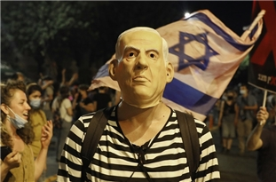 Netanyahu Calls Anti-Govt Rallies 'Bizarre' as He Defends His Son's 'Alien Protesters' Comment