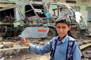 Two Years Since Saudi Arabia Killed 40 Yemeni Kids in Airstrike
