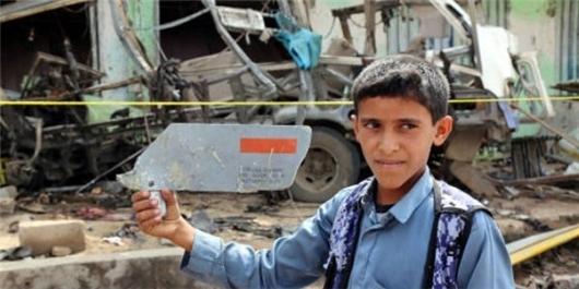 حمله به اتوبوس کودکان یمن