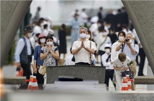 Hiroshima Marks 75th Anniversary of World's First Atomic Bombing