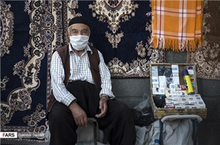 COVID-19 in Iran: Wearing Face Mask in Daily Life