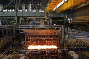 Iran's Aluminum Output Rises 50% despite Economic Pressures