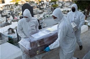 Officials: Brazil Surpasses 100,000 Coronavirus Deaths