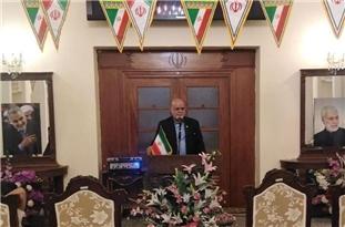 Envoy Hails Initiatives Taken by Al-Kadhimi's Gov't to Broaden Ties with Iran