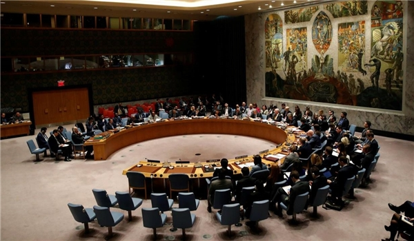 Official: Vote on US-Sponsored Resolution on Iran, Big Test for UNSC Members