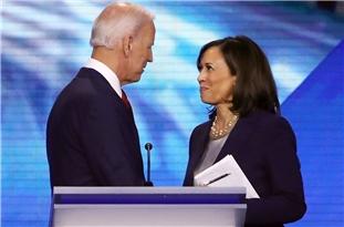 Kamala Harris Named by Joe Biden as His VP Pick