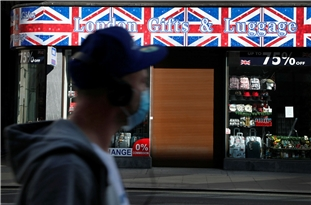 COVID-19 Crisis Drives Largest UK Recession on Record