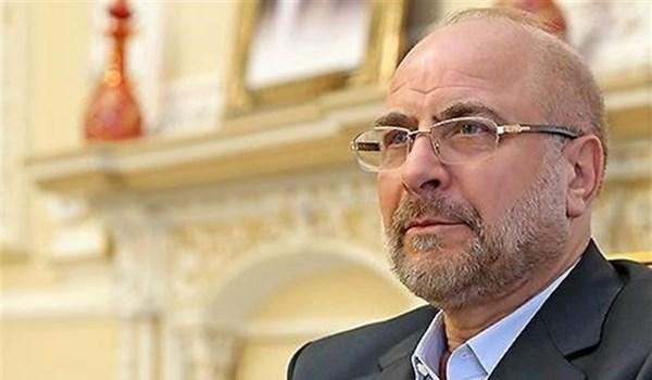 Iranian Speaker Deplores UAE Deal with Israel as Blatant Betrayal of Islamic Ummah