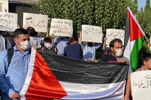 Iranian Students Hold Gathering to Condemn UAE-Israel Compromise
