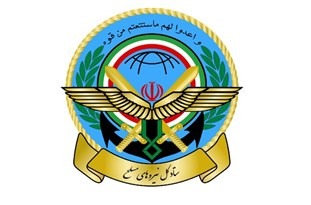 General Staff of Iranian Armed Forces Warns of Tough Reaction to Any Cyber Threat