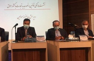Iranian Diplomat Underlines Need for More Joint Investment with Iraq