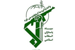 Over 1 Ton of Illicit Drugs Seized by IRGC in Southeastern Iran