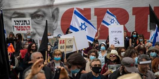 تظاهرات در اسراییل سایت انگلیسی