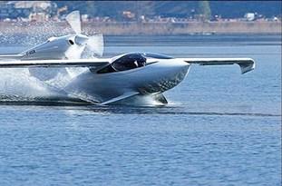 Domestic Amphibious Aircraft Designed in Iran