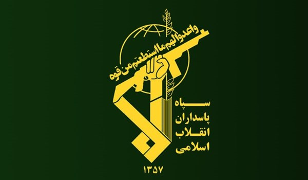 IRGC Strongly Condemns Blasphemous Acts against Holy Quran, Islam Prophet