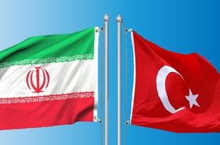 Iran, Turkey Up Rail Trade, Transportation