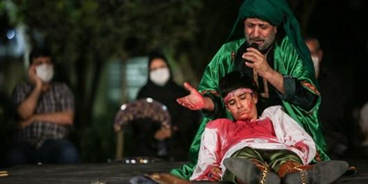 Ta'zieh performance in Tehran