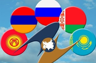 EAEU, Litmus Test for Global Trade Exchanges
