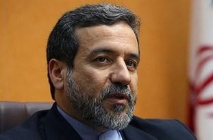 Deputy FM: Iran Deems EU Trade via INSTEX Inadequate