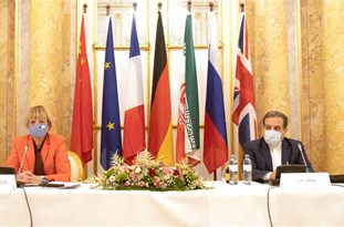 G4+1 Rule Out Recognition of US as JCPOA Member