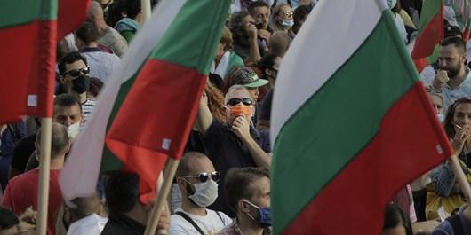 تظاهرات بلغارستان