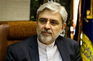 Iran: Foreign Meddling in Afghan Peace Process Should End