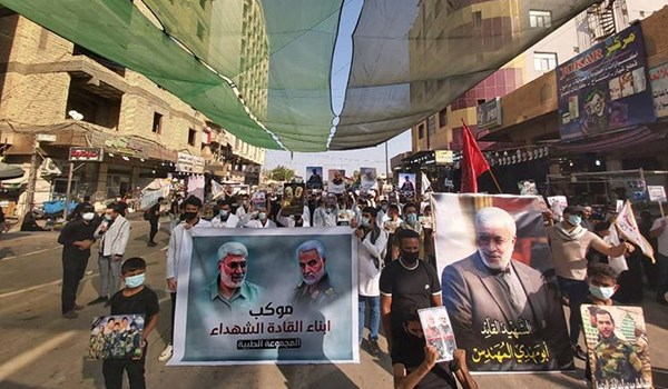 Iraqis in Karbala Hold Anti-US Rallies with Images of General Soleimani, Abu Muhandis