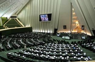 MP: Parliament Prepares Triple-Urgency Bill on US-Europe Collaboration against Iran