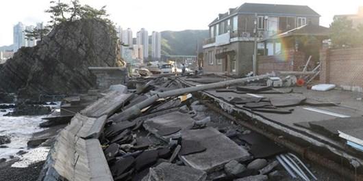South Korea: Deadly Path of Typhoon Haishen