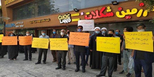 People across Iran Hold Rallies to Condemn Sacrilege of Islam Prophet, Holy Quran