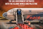 UAE Govt Betrayed Both Islamic World, Palestine