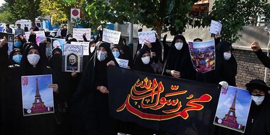 تظاهرات مردمی علیه توهین به پیامبر