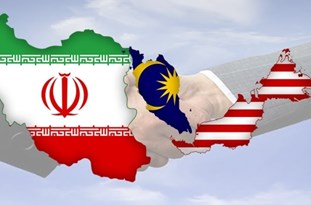 Iran, Malaysia Trying to Further Expand Trade Ties