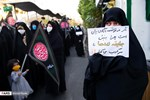 Iranian People Protest Against Charlie Hebdo for Insulting Islam, Prophet Muhammad (PBUH)