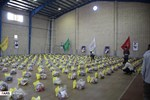 COVID-19 in Iran: 1,000 Food Aid Packages Distributed Among Poor by Iranian Volunteer