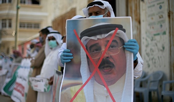 Islamic Development Organization: Bahrain's Move to Normalize Ties with Israel Blatant Treason