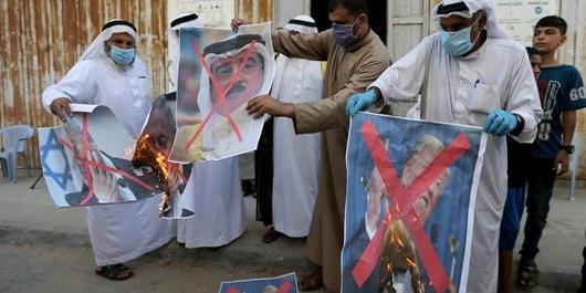 تظاهرات علیه بحرین و اسراییل