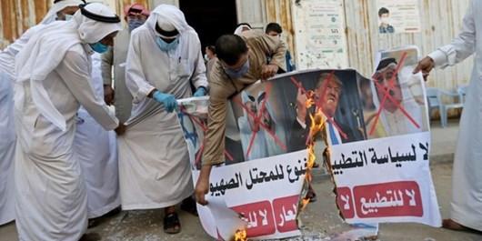 فلسطین بحرین اسراییل