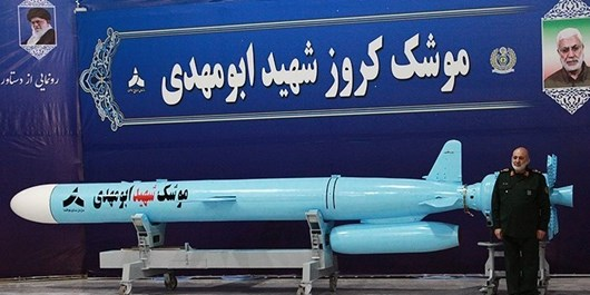 Navy Commander: Iran's New Marine Cruise Missile Worries US Forces in Region
