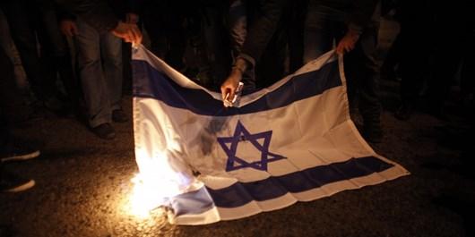 پرچم اسراییل