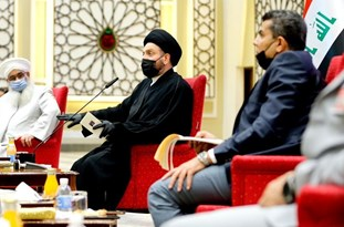 Ammar Hakim Blasts Bahrain for Normalizing Ties with Israel