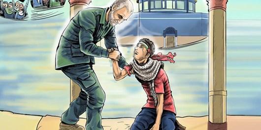 Haj Qasem Empowered Palestinians