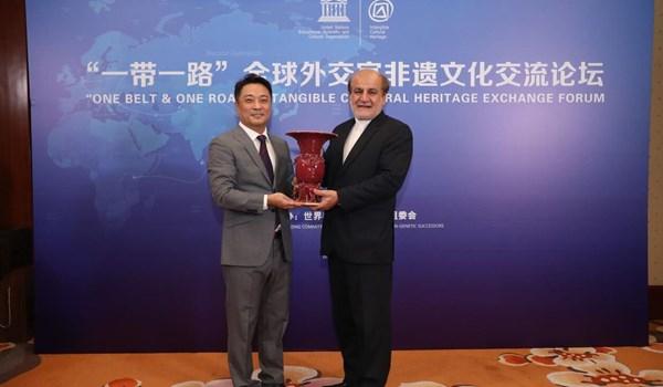 Envoy: Iran, China Enjoying Historical Ties