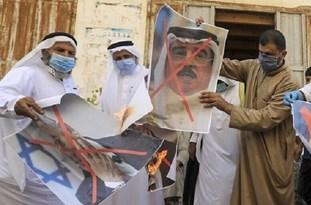 UAE, Bahraini Treacherous Rulers to Taste Islamic Ummah's Revenge