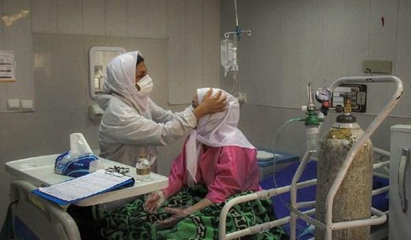 Iranian Health Ministry Reports Nearly 3,000 New Coronavirus Cases