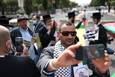 UAE-Bahrain-Israel Deal: Anti US-Israel Protest Held out Side White House