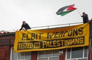 Action Against Israeli Arms