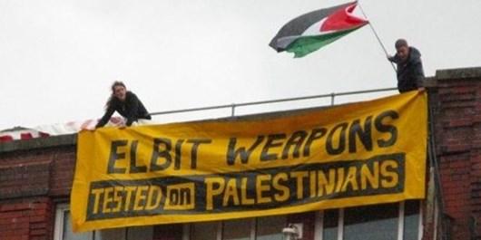 اعتراض علیه سلاح اسراییل