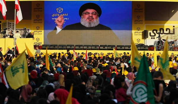 Hezbollah Censures US Administration for Obstructing Lebanon's Government Formation
